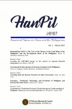 Contemporary Production Processes: Restructuring our Understanding of Philippine Telenovelas vis-a-vis Koreanovelas