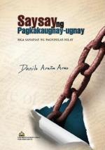 Saysay ng pagkakaugnay-ugnay: Mga sanaysay ng pagninilay-nilay