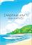Inagta Alabat: Mga Kuwento [Inagta Alabat: Stories] (Vol. II)