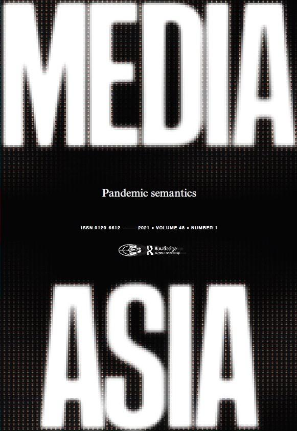 Media Asia Volume 48, Number 1 (March 2021) cover