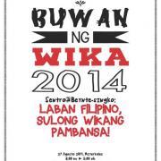 Download PSD TemplatesBuwan Ng Wika 2014 Tula
